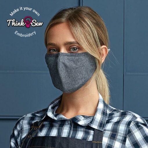 Premier 3-ply face mask