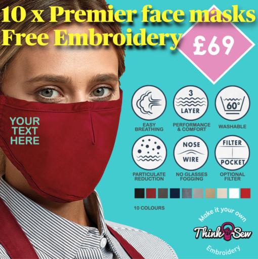 Premier personalised face mask bundle